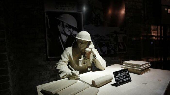 Muzeum Szpiegostwa, Chiny