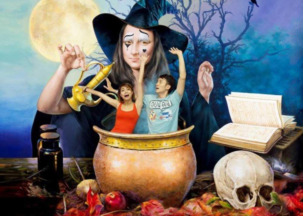 Annonsbild för museet i Korea
