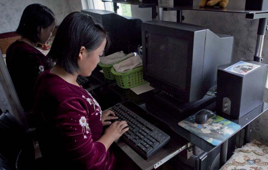Počítače v Severní Koreji